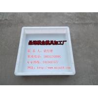 沟盖板塑料模具