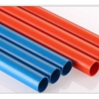 伟星pvc穿线管电工管电线管