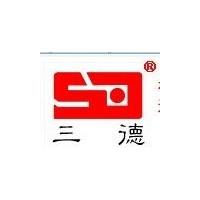 三德氟塑洁具有限公司四川总经销