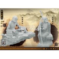 石雕佛像/十八罗汉雕像/十八罗汉雕塑