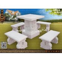 石雕桌椅/石头桌椅雕刻/欧式石桌椅/整套石桌椅