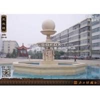 石雕风水球/风水球喷泉/景观风水球
