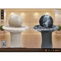 石雕风水球/大型风水球/风水球喷泉