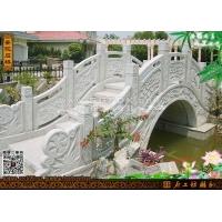 石雕拱桥/公园石雕桥/造景石桥