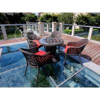 户外休闲桌椅 庭院桌椅 忆花园高档藤制家具