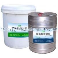 双组份聚氨酯密封膏|聚氨酯密封胶|PU密封胶