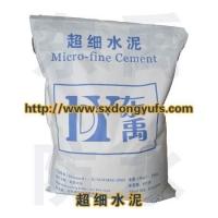 回填灌浆加固专用超细水泥超细微粉水泥