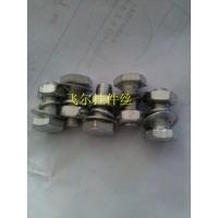 镀锌挂件螺丝|大理石挂件螺丝.飞尔挂件螺丝.镀镍挂件螺丝