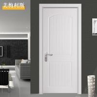 美梅利斯 高端烤漆门 木门 室内门 套装 包安装 房门 实木