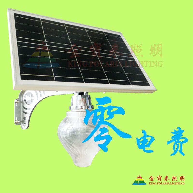 山东LED太阳能庭院灯景观灯led路灯