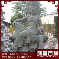 石雕寺庙佛像 花岗岩佛像 菩萨雕刻石佛像
