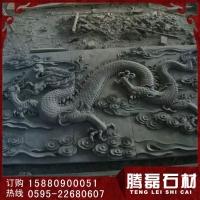 专业生产石材浮雕墙 青石浮雕九龙照壁