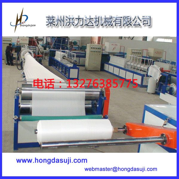 EPE发泡布生产线,EPE发泡片设备,珍珠棉机械,塑料发泡机