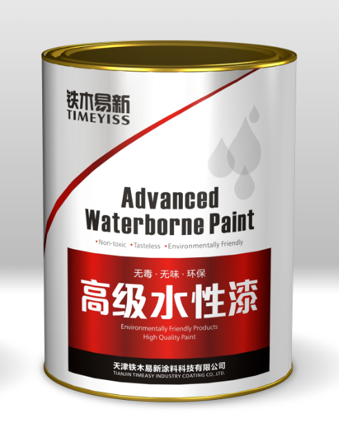 天津铁木易新环保水性漆、白水漆、清水漆现货供应