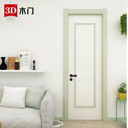 3D木门 现代简约卧室门套装门木门室内门实木门全屋定制D-9
