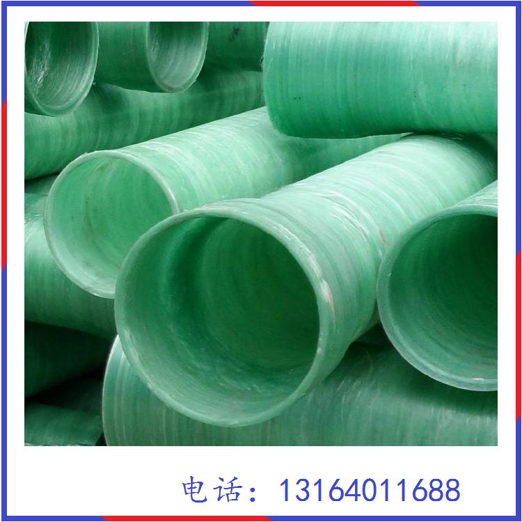 天津玻璃钢电力管唐山HBB管北京RPM管