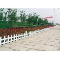 四川阆中塑钢木纹色绿化栏杆环保栅栏