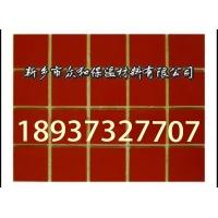 众和河南省防火保温一体板/夹心节能隔墙/节能复合板
