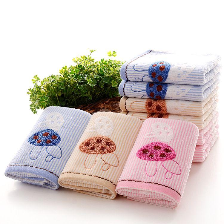 高阳毛巾批发市场 割绒绣蘑菇纯棉毛巾 超市货源