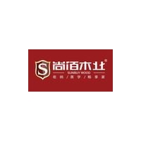 安徽尚佰木业有限公司
