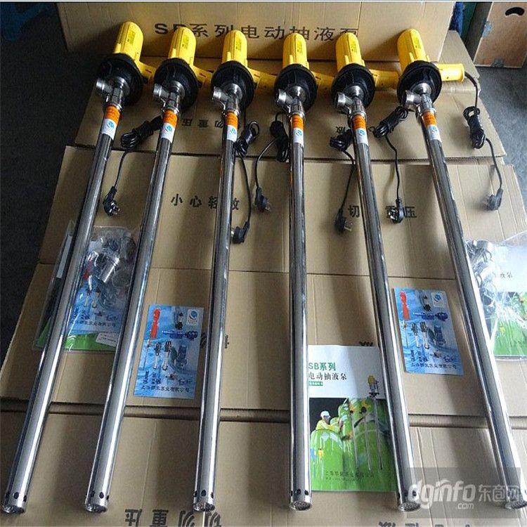SB系列插桶泵电动抽液泵油桶泵