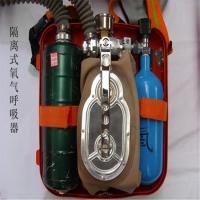 HYF4煤矿隔绝式负压氧气呼吸器ADY6阻隔式负压氧气呼吸器