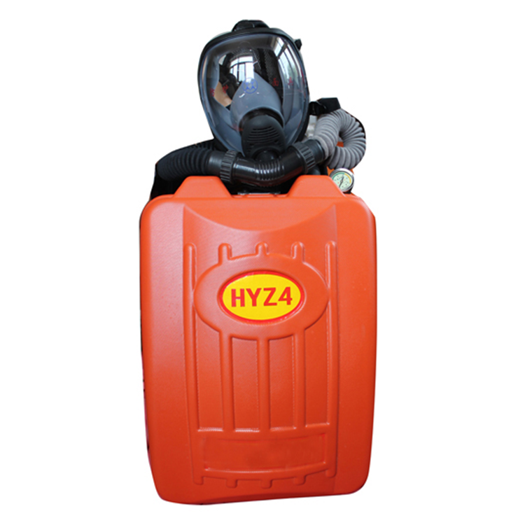 HYZ4型隔绝式正压氧气呼吸器