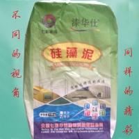 北京漆华仕供应河北天津南京北京等各地净化空气,吸收甲醛硅藻泥
