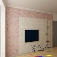 北京漆华仕天然液态植绒墙衣 电视墙吸音保温隔热代替硅藻泥13