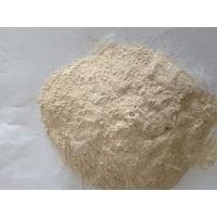 SY-CMA复合纤维抗裂剂