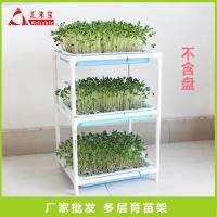 供应汇来宝新款PVC育苗架三层塑料芽苗菜层架四层架