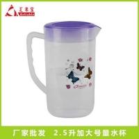 汇来宝新款2.5升塑料冷水壶有刻度凉水瓶有盖子冷水瓶