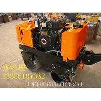 科迈拓KYL-S635C全液压小型压路机