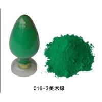 新华016-3美术绿