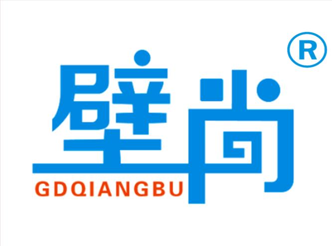 广东壁尚墙布有限公司