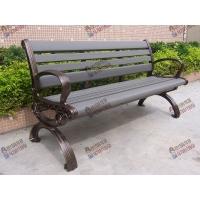 宏欣HX-Y (53)户外公园长椅