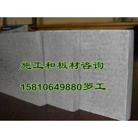 高密度增强纤维水泥压力轻钢龙骨隔墙板