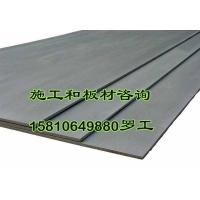 林壁板增强纤维水泥压力板|纤维水泥压力板|外墙木纹板|LOF