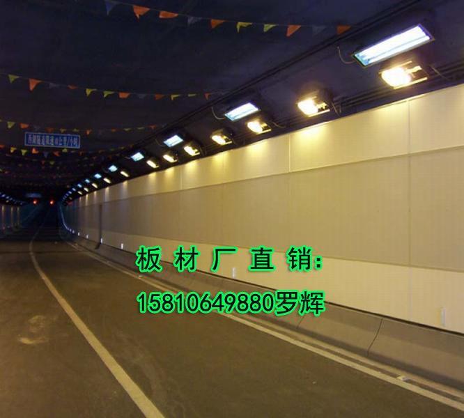 隧道装饰板 隧道秀壁板 防火隧道板、秀壁板