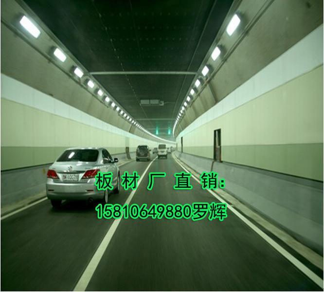 隧道防火秀壁板 隧道秀壁装饰板 ,隧道侧墙装饰板