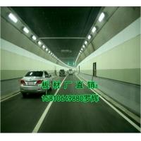 隧道防火秀壁板/隧道秀壁装饰板/,隧道侧墙装饰板