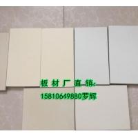 无机防火装饰板6mm洁净板建筑装饰板材