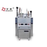 煮面炉全自动智能升降六头智能煮面锅商用电热煮面机