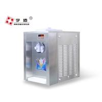 台式单头冰淇淋机