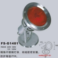 T4、T5、T8、大功率节能灯、三防灯、栅格灯、防潮灯、草坪灯、庭