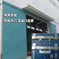 供应工业吊轮吊轨,中天实创工业门配件