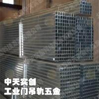 供应北京吊轨工业吊轨