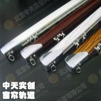 供应北京重型窗帘轨道生产厂家