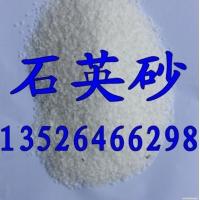 石英砂滤料 精选纯白色石英砂滤料