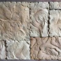 成都尖峰人造文化石 原野石